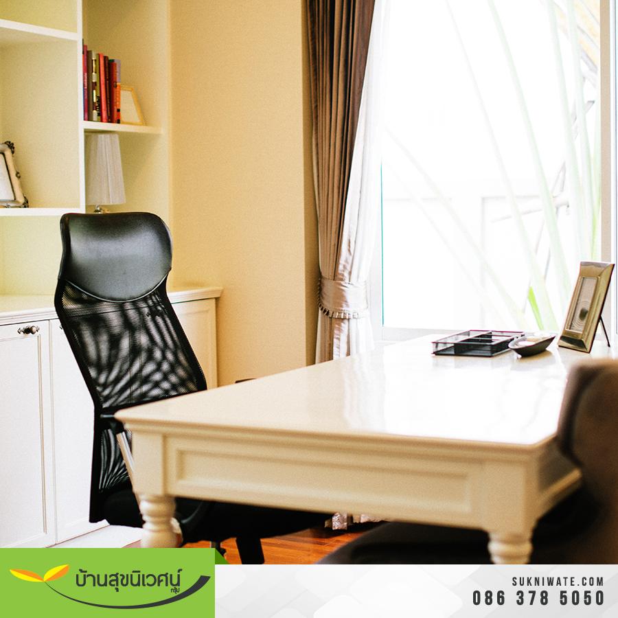 ห้องทำงาน บ้านเดี่ยว โคโค่ ปาร์ค สขุมวิท โรงโป๊ะ ชลบุรี