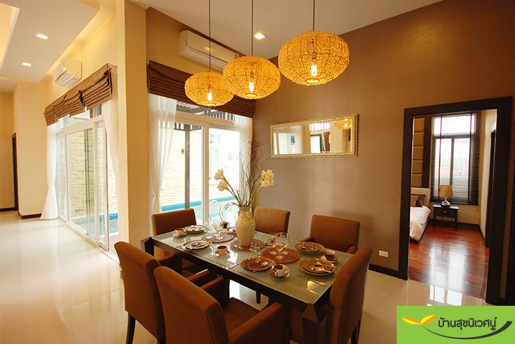 ห้องอาหาร บ้านเดี่ยว สิริศา 16 - พัทยา ชลบุรี
